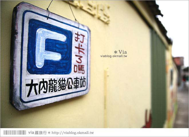 【大內龍貓公車站】台南龍貓公車站彩繪村~來去大內區石林里,陪龍貓等公車去!27