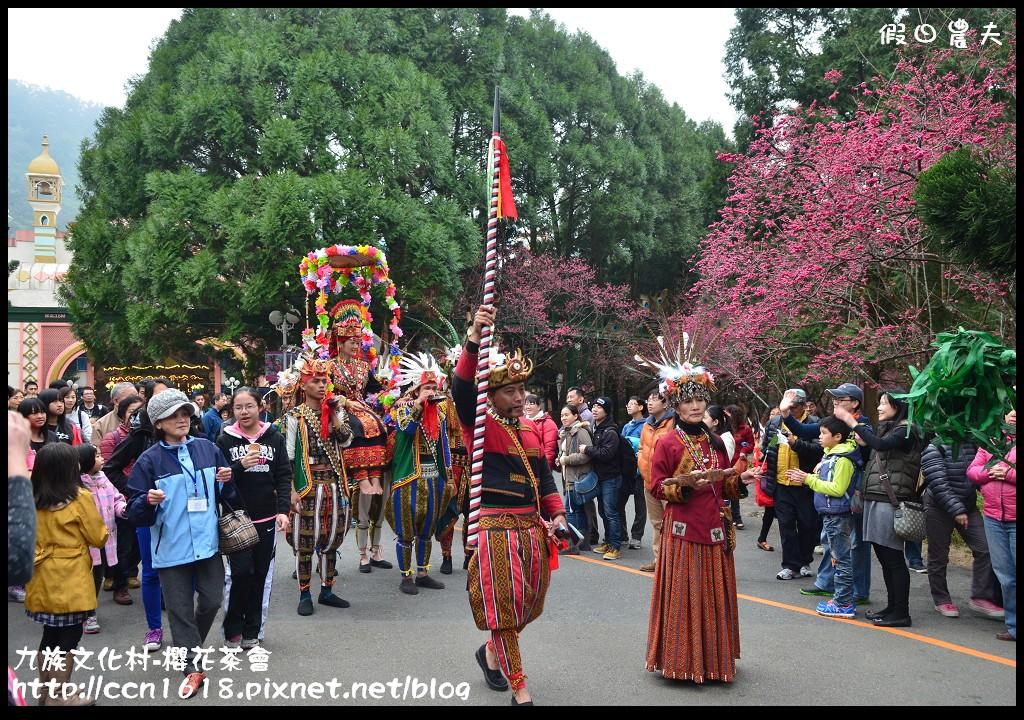 九族文化村-櫻花茶會DSC_4723