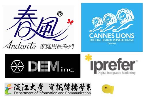2015 CYL 贊助廠商 logo