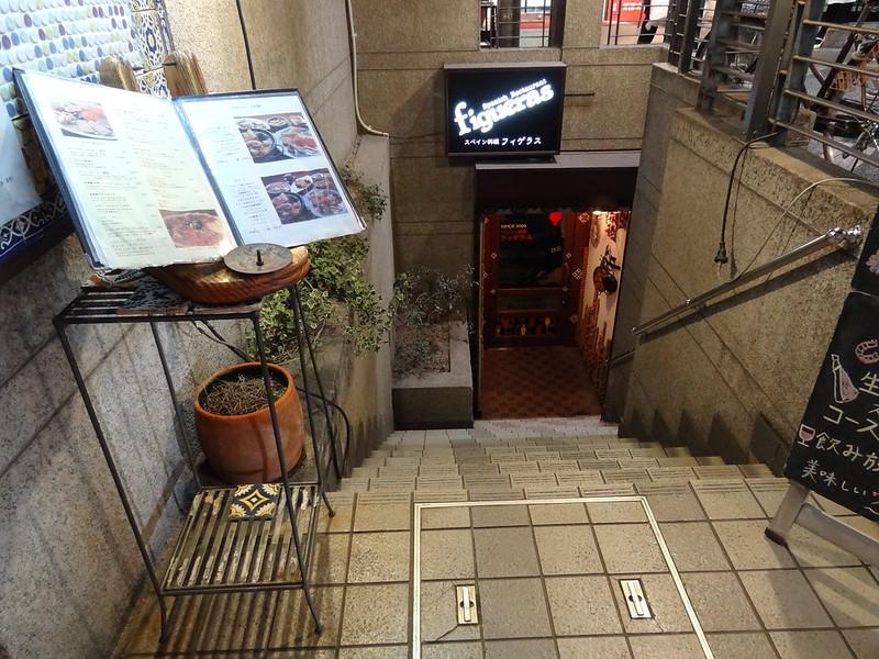フィゲラス(figueras) 烏丸店