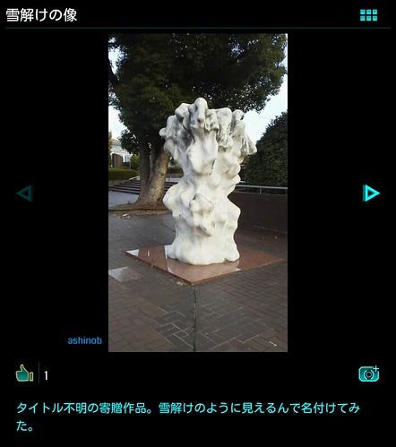 IMG_20150216_233952_126