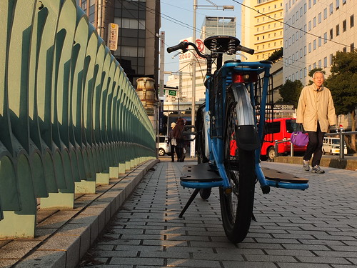 Yuba Mundo in Yokohama