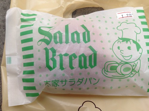 nagasaki-furukawamachi-pan-no-ie-salad-bread01