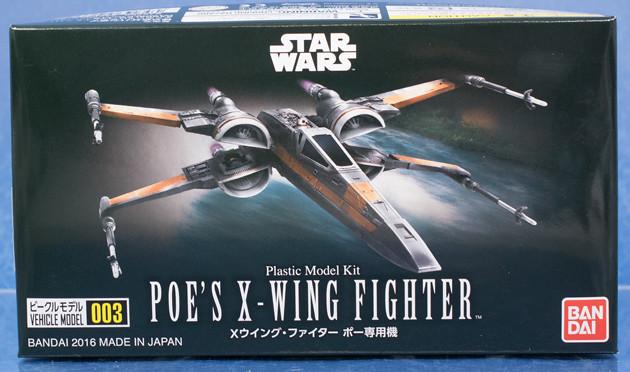 ビークルモデル 003 スター・ウォーズ Xウイング・ファイター ポー専用機 バンダイ プラモデルキット