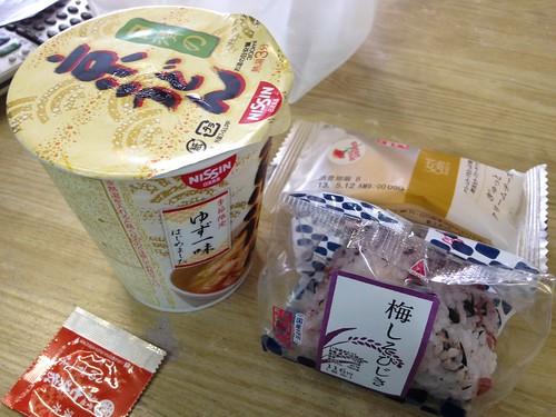京うどんゆず一味 by haruhiko_iyota