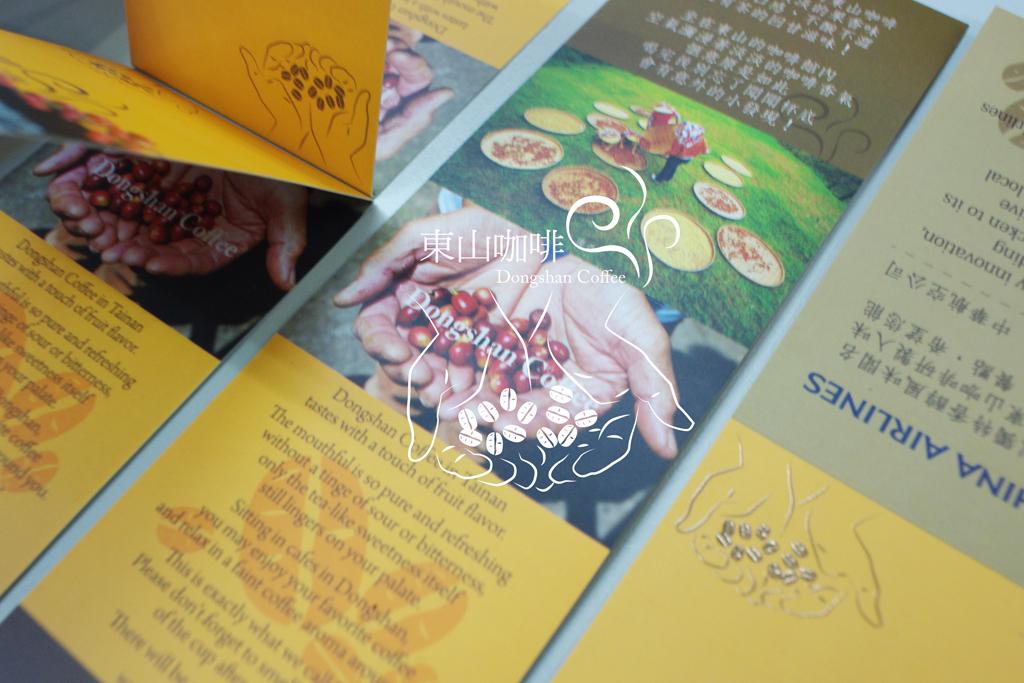 Dongshan Coffee 06