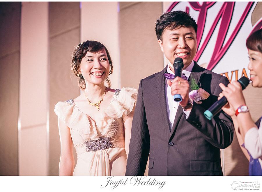 Mason & Vivia 婚禮記錄 _00169