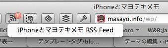 RSSエラー-3