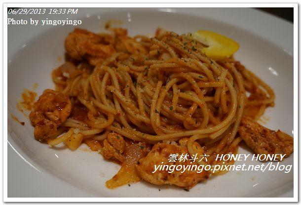雲林斗六_HONEY HONEY20130629_DSC04630