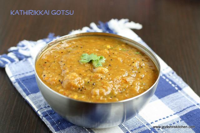 Kathrikkai- gothsu