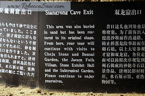 Hallim Park, Hyeopjae-Ssangyong Caves-104