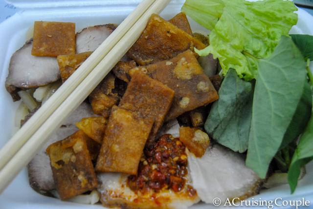 Cao Lau Vietnamese Food