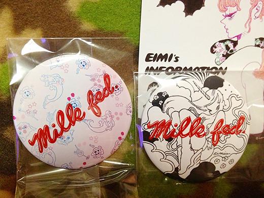 ga_milkfed2_3