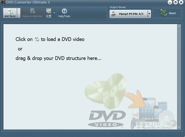 DVD Converter Ultimate 3