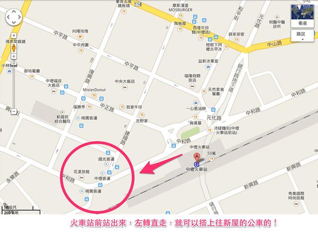 螢幕快照_2013-10-24_下午2.40.01