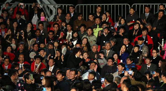 Photo:Korea_President_Park_Arirang_Concert_24 By KOREA.NET - Official page of the Republic of Korea