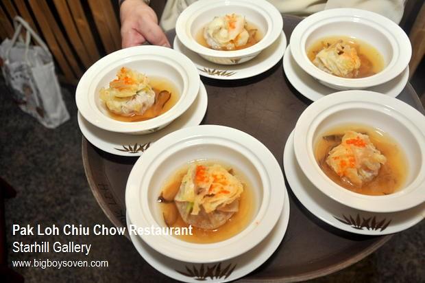 Pak Loh Chiu Chow Restaurant 12