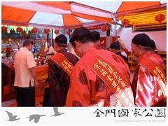 水頭黃氏宗祠(世懋堂)奠安-04