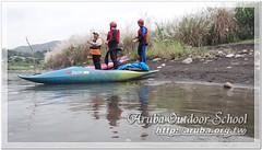 181期獨木舟課程59