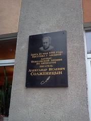 Photo of Black plaque number 29890
