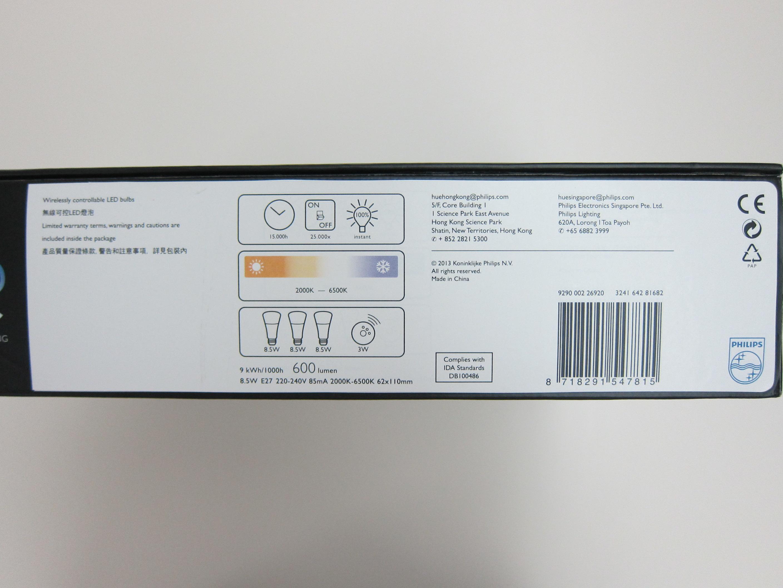 11051434745_378bb0dbae_o Spannende Philips Hue Wireless Bridge Dekorationen