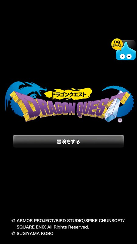 Dragon Quest on iPhone