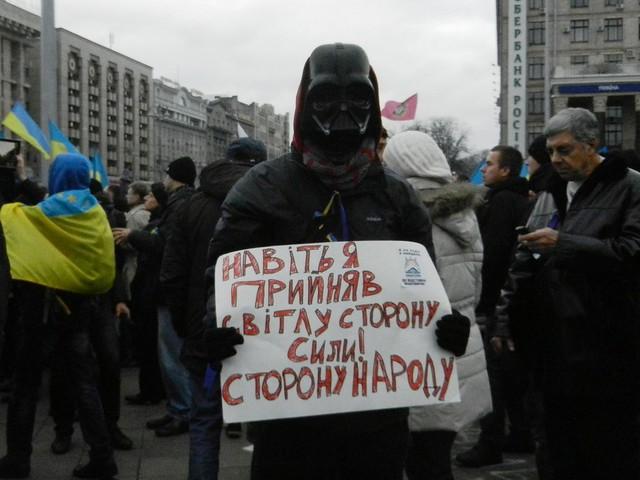 Евромайдан. Киев