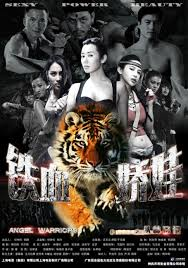 Xem phim Chiến Binh Nữ Hổ, download phim Chiến Binh Nữ Hổ