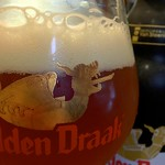 ベルギービール大好き! グーデン・ドラーク 9000 Gulden Draak 9000 Quadruple