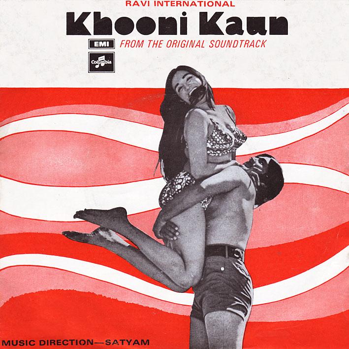 Khooni Kaun