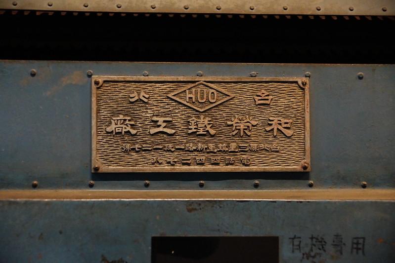 c006 (9)