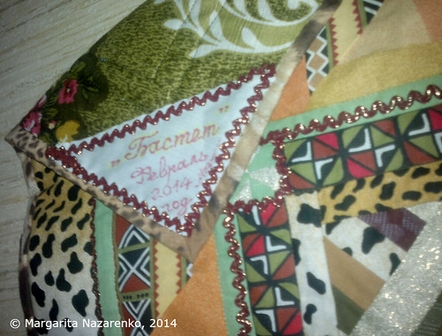 Margarita_Nazarenko's_Wall_Hang_Label