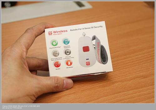 Oplink 緊急按鈕遙控器 (Panic Button)