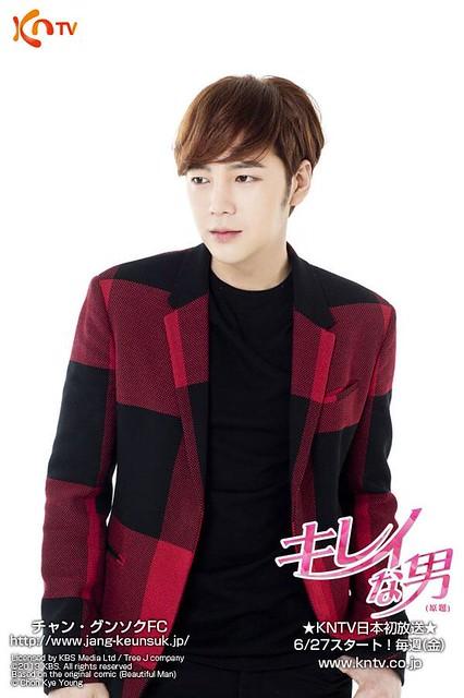 [Pics] Jang Keun Suk from KNTV twitter 13951024319_653fb0804e_z