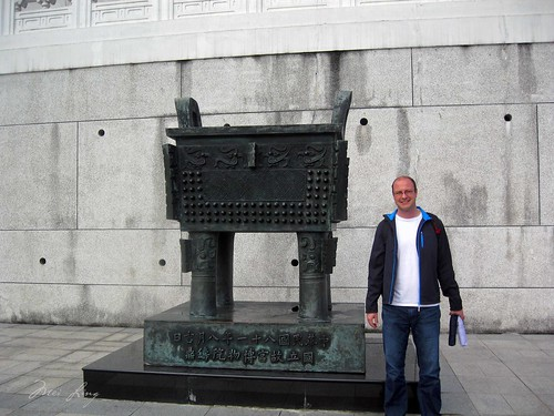 Dan outside the National Palace Museum