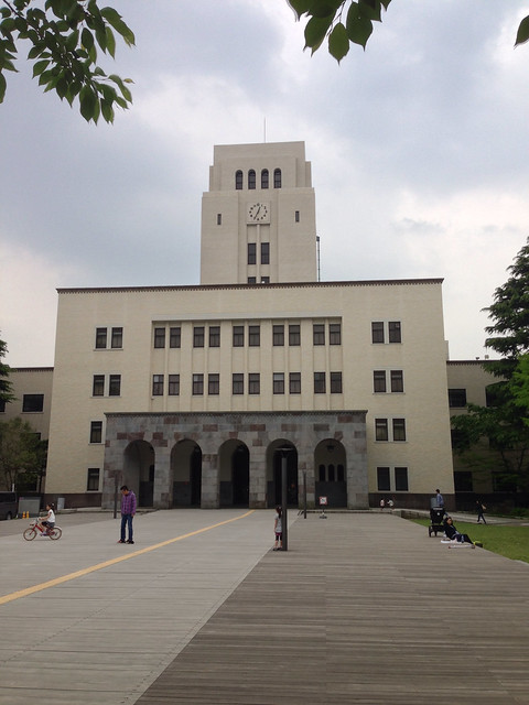 Photo:東京工業大学 大岡山キャンパス By Kanesue
