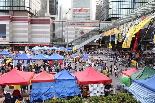 Umbrella Revolution (Admiralty)
