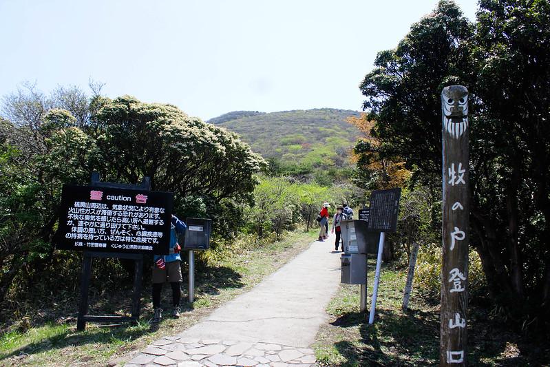2014-05-04_00847_九州登山旅行.jpg