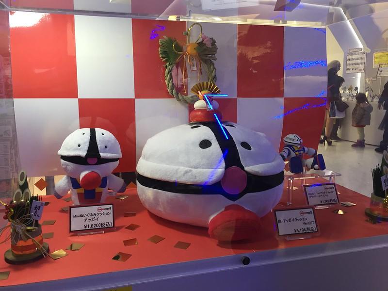 Odaiba (Gundam) - 12