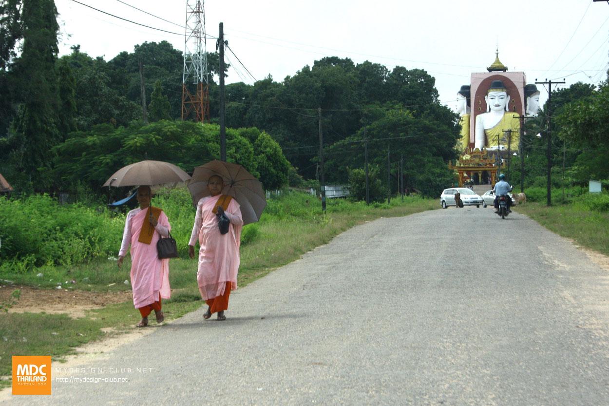 MDC-Myanmar-014