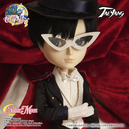 Sailor Moon X Pullip Taeyang Tuxedo Mask Details Announced Pullips And Junk