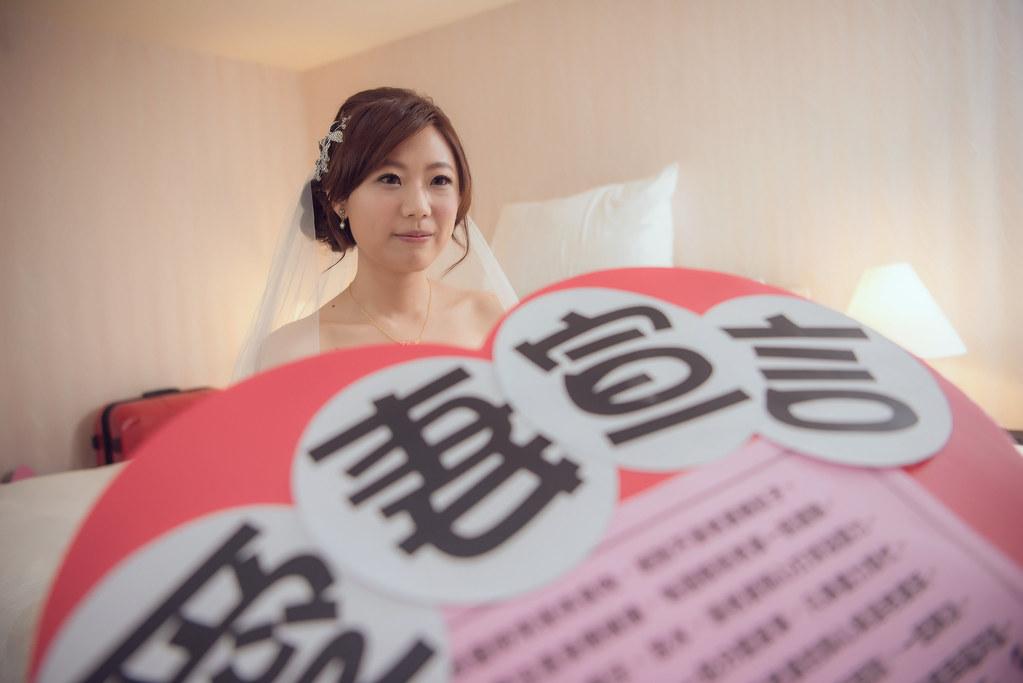 20160528華漾中崙婚禮記錄 (351)