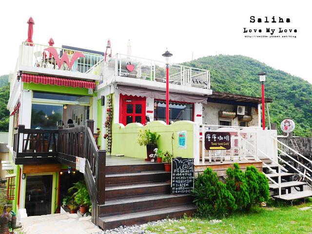 宜蘭蘇澳南方澳情人灣景觀餐廳咖啡推薦