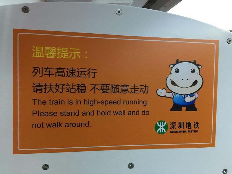 Shenzhen Metro