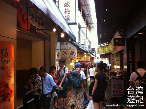 taiwan trip day 4 tamsui danshui taipei main station ximending 15