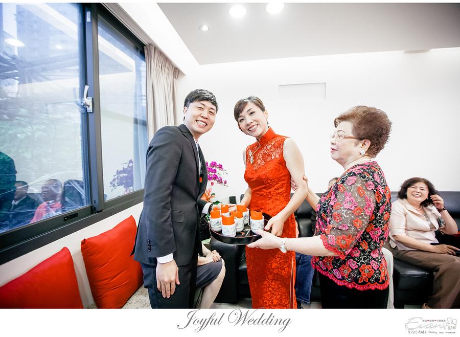 Mason & Vivia 婚禮記錄 _00059