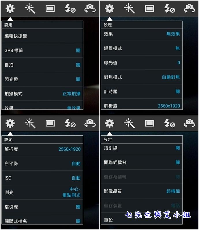 11 SAMSUNG GALAXY Win i8552