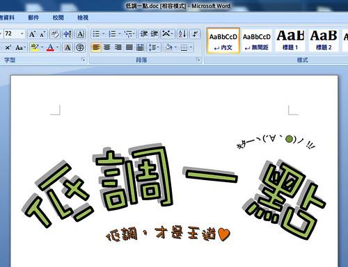 ilowkey.net-20130720010.png
