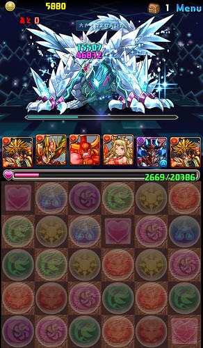 vs_legendDragonRush_2_130122