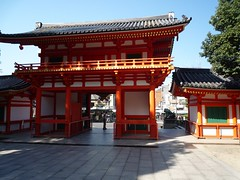 temple, building, shinto shrine, chinese architecture, place of worship,